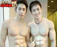 Real Asian BFs Strapon s1